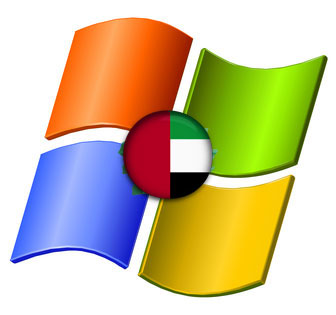 windows vps hosting plans UAE