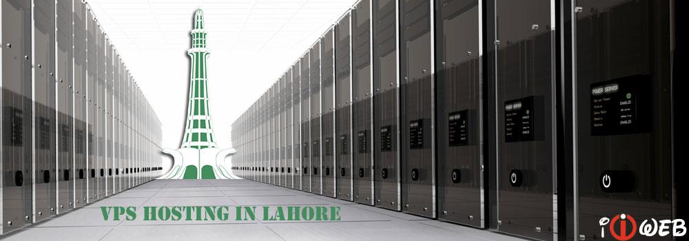 vps-hosting-lahore